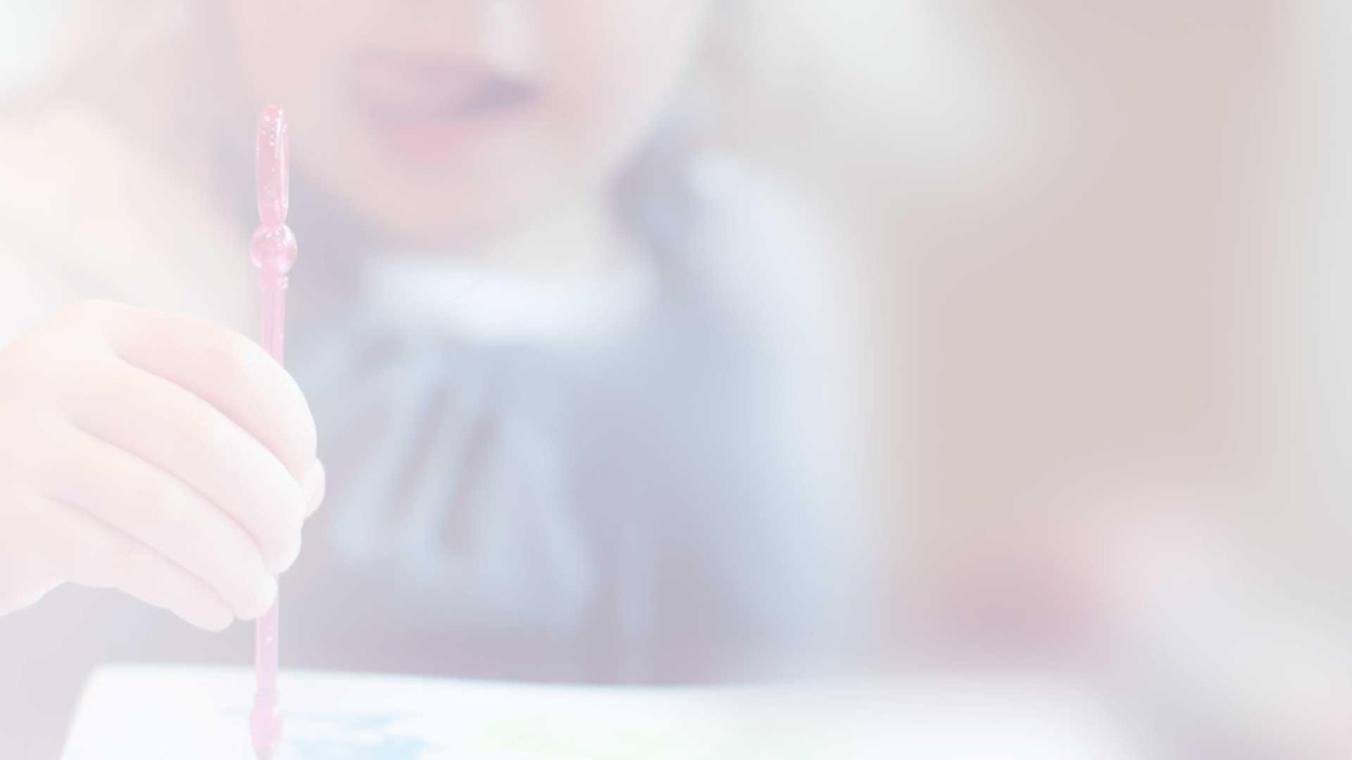 愛育幼童-全腦開發合作
